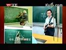 20120908《脱口而出》 方清平单口相声:最感人的老师