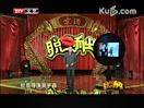 20120914《脱口而出》 方清平单口相声:老北京话