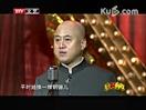 20120915《脱口而出》方清平单口相声:老北京的眼中
