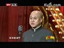 20121020《脱口而出》方清平单口相声:指尖上的北京