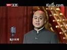 20121006《脱口而出》 方清平单口相声:北京的公园2