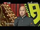 20121109《脱口而出》 方清平单口相声:北京冬天吃食
