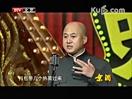 20121110《脱口而出》 方清平单口相声:北京冬天的吃食2