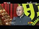 20121130《脱口而出》 方清平单口相声:中国式的过马路