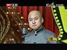 20121208《脱口而出》 方清平单口相声:邓超的驾照考试