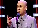 2011湖北卫视元宵晚会 方清平单口相声全集《我的喜剧人生》