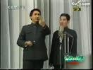 姜昆、李文华早期经典相声《打针》