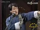 姜昆、戴志诚早期经典相声《琢磨》