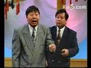 马季、刘伟、赵炎、姜昆早期群口相声《传谣》