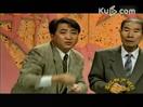 姜昆、李文华早期搞笑相声《看球赛》高清