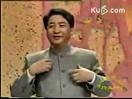 姜昆、李文华经典相声《男女有别》