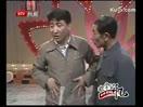 1982年姜昆、李文华相声《错走了这一步》