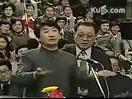 姜昆、唐杰忠经典相声全集《虎口遐想》