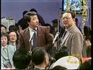 姜昆、唐杰忠相声全集《捕风捉影》