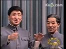1979年姜昆、李文华经典相声《诗歌与爱情》