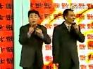 2001年央视春晚 姜昆、戴志诚相声全集《踩脚》