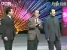 常宝华、姜昆、戴志诚相声全集《真真假假》