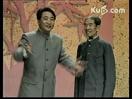 1980年姜昆、李文华相声《北海游》