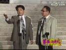 姜昆、李文华相声全集《辞职以后》
