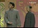 1982年姜昆、李文华相声《我的改革》