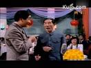 姜昆、李文华相声全集《好啊好》