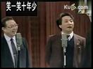 姜昆、唐杰忠、大山相声《名师高徒》