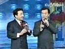 2000年央视春晚 姜昆、戴志诚相声《谈情说爱》
