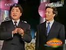 姜昆、戴志诚相声全集《相面》