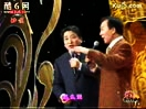 河北卫视春晚 姜昆、戴志诚相声《乐在其外》高清