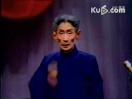 马三立、王凤山经典相声段子《十点钟开始》