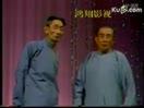 马三立、王凤山经典对口相声《开粥场》(下)