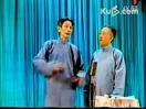 马三立、王凤山经典相声段子《夸住宅》