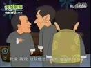郭荣启、马三立、赵佩茹传统相声段子《扒马褂》