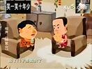 马季、刘宝瑞对口相声《找堂会》动漫版