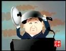 马季、唐杰忠相声《新桃花园记》动漫版