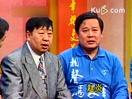 马季、赵炎、姜昆、冯巩、王谦祥等群口相声《风格赞》