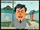 马季、赵炎对口相声《一阵风》动漫版