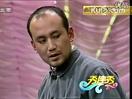 郭达、蔡明、杨新鸣早期经典小品《婚姻变奏曲》高清