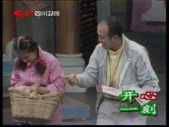 郭达、蔡明、杨新鸣早期经典小品《春女》高清