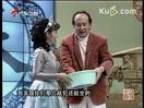1996年春节联欢晚会 郭达、蔡明小品《机器人趣话》