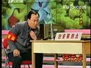 1999年春节联欢晚会 郭达、蔡明、郭冬临小品《球迷》