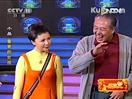 2000年春节联欢晚会 文兴宇、蔡明、句号小品《爱笑的女孩》
