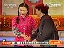 2003年央视春节联欢晚会 郭达、蔡明、刘晓梅小品《都是亲人》