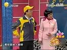 2008年央视春节联欢晚会 郭达、蔡明、王平《梦幻家园》