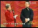 2009年央视元宵晚会 蔡明、王平相声《我教教你》