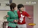 2011央视春晚:蔡明、刘威、宋阳、徐囡楠澳门金沙《新房》高清