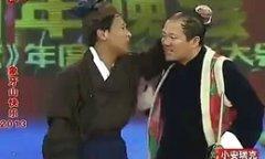 宋小宝2013最新小品《新版水浒传》