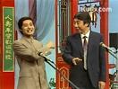 1987年央视春晚 冯巩、刘伟相声《巧对影联》高清