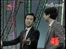 1987年央视春晚 冯巩、牛群相声《小偷公司》