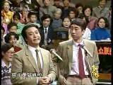 1989年央视春晚 冯巩、牛群合作相声《生日祝辞》